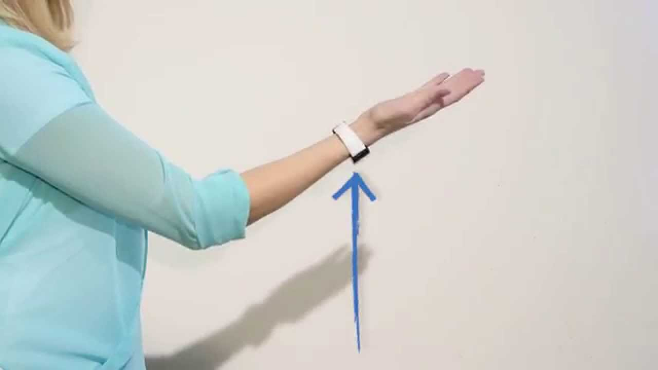 Reemo control your life with gestures